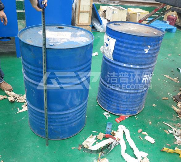 成套铁皮桶破碎生产线正式投产